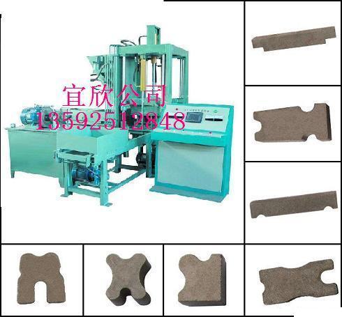 垫块机是废旧资源再生利用的环保型生产设备