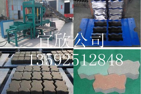 混凝土垫块的环保功能及两大用途