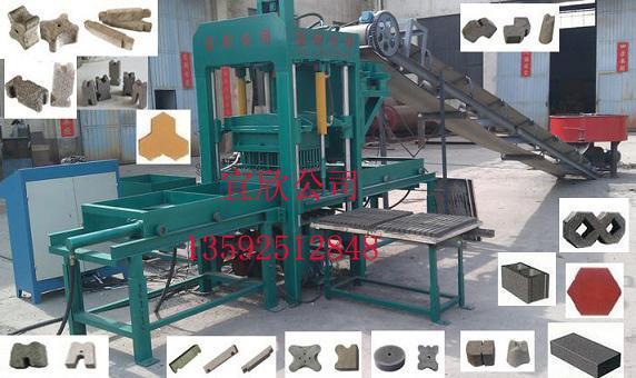 宜欣3-15全自动水泥垫块机