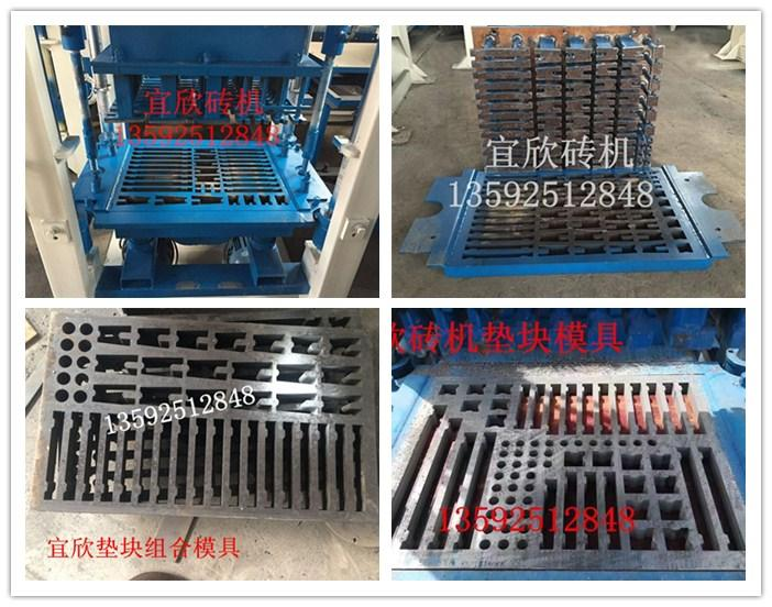 宜欣河南垫块机厂家生产的混合垫块模具