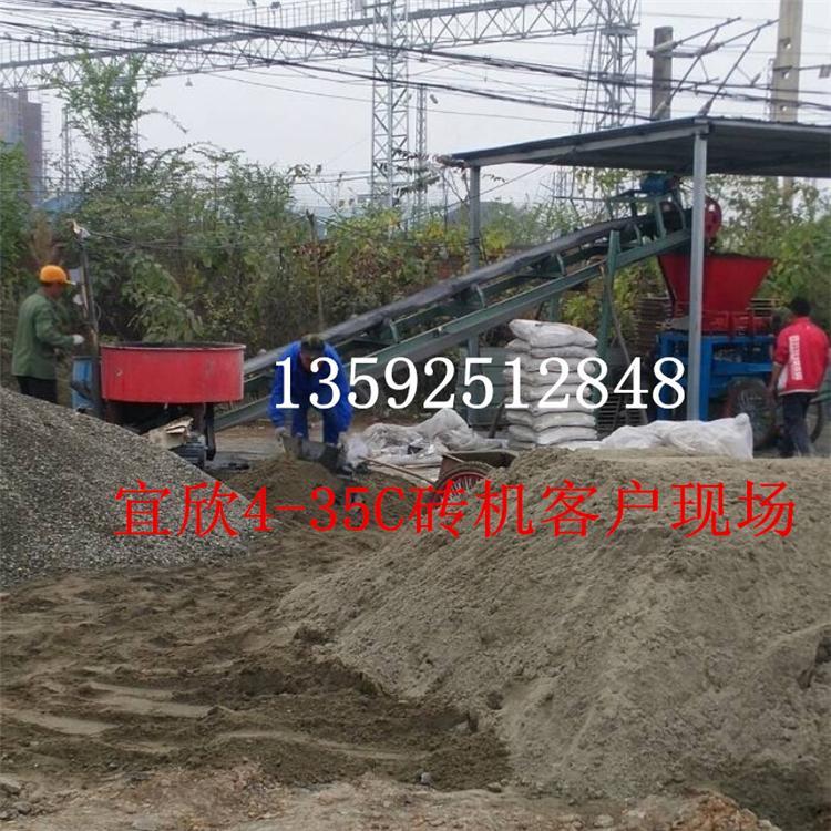 沭阳县4-35C小型带料斗垫块机设备生产线客户现场